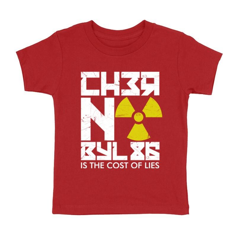 Csernobil Cirill Gyermek póló