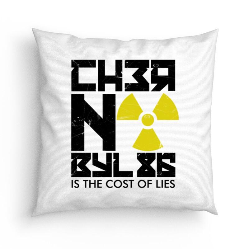 Csernobil Cirill Párna