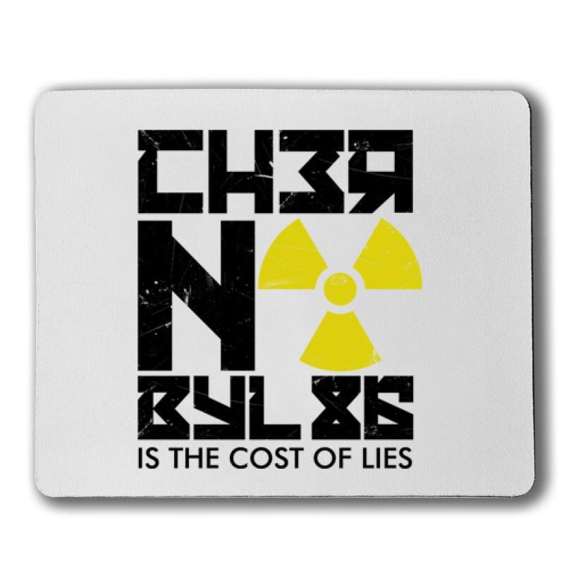 Csernobil Cirill Egérpad