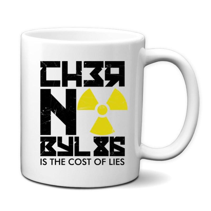 Csernobil Cirill Bögre