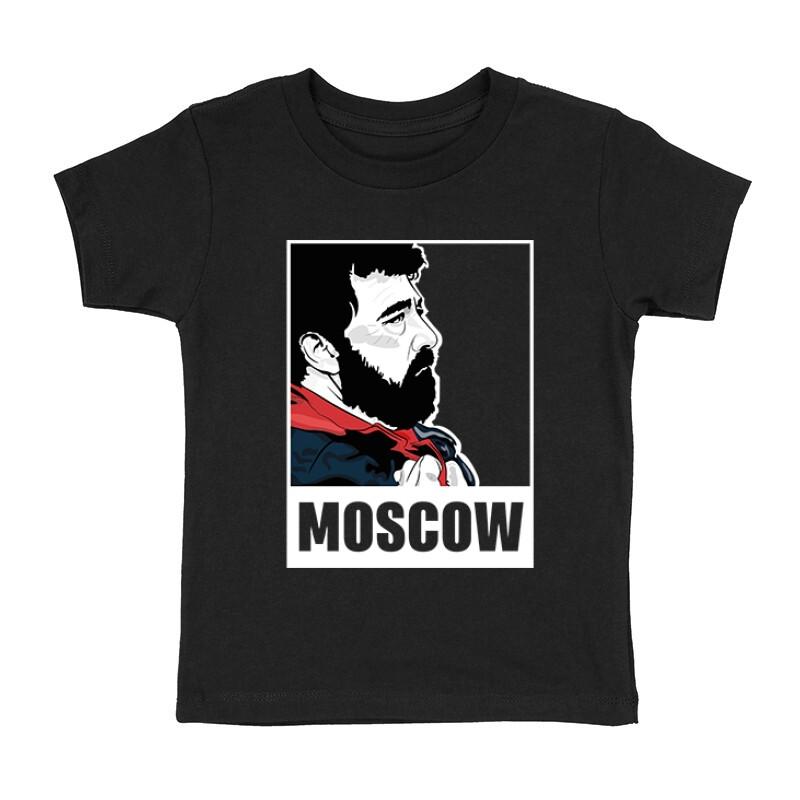 Moscow Minimal Gyermek póló