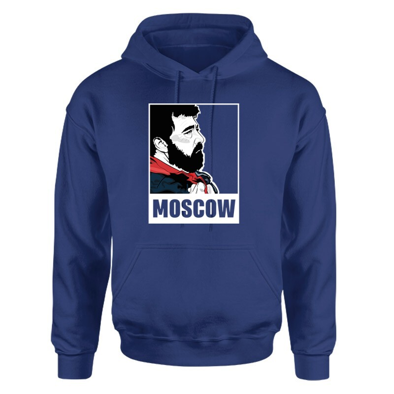 Moscow Minimal Unisex pulóver
