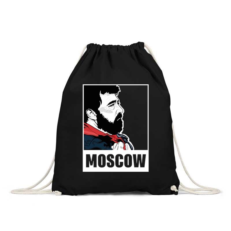 Moscow Minimal Tornazsák
