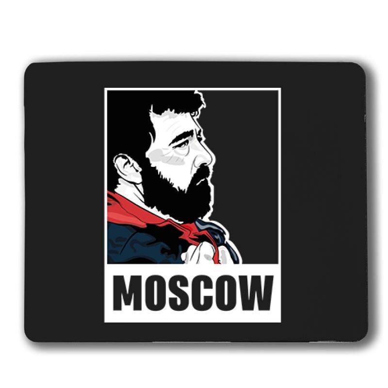 Moscow Minimal Egérpad