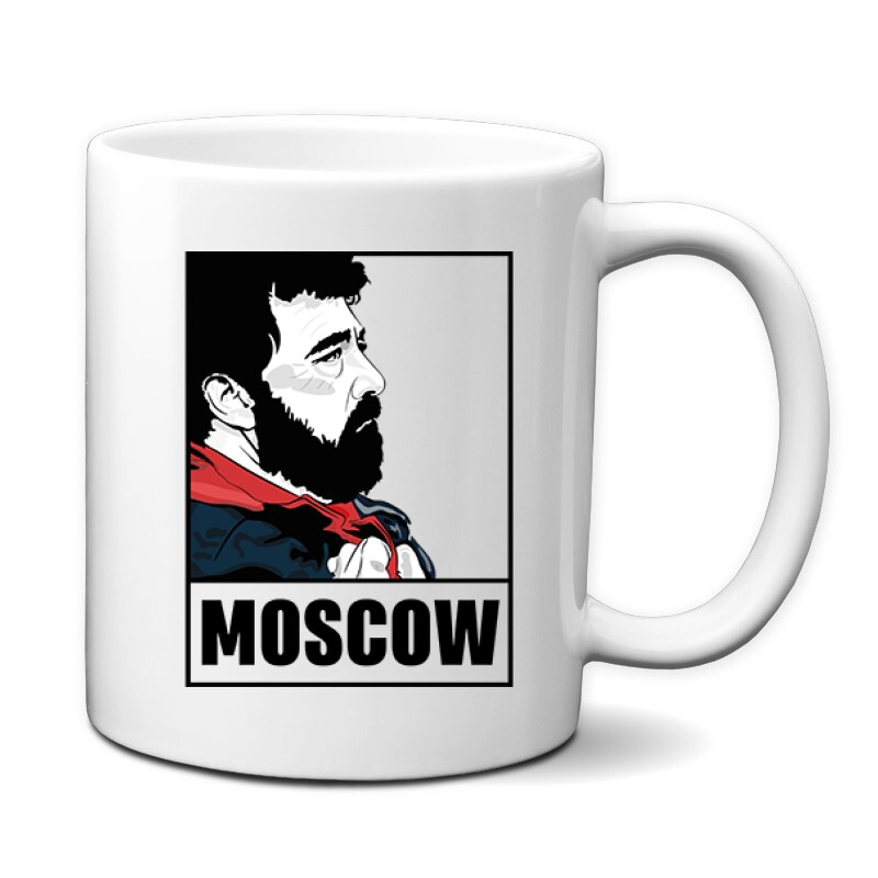 Moscow Minimal Bögre